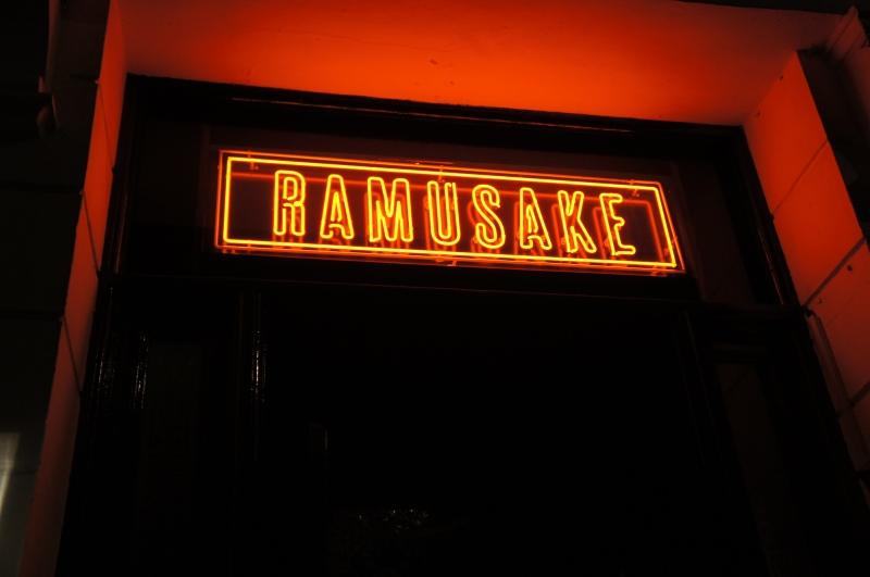 Ramusake